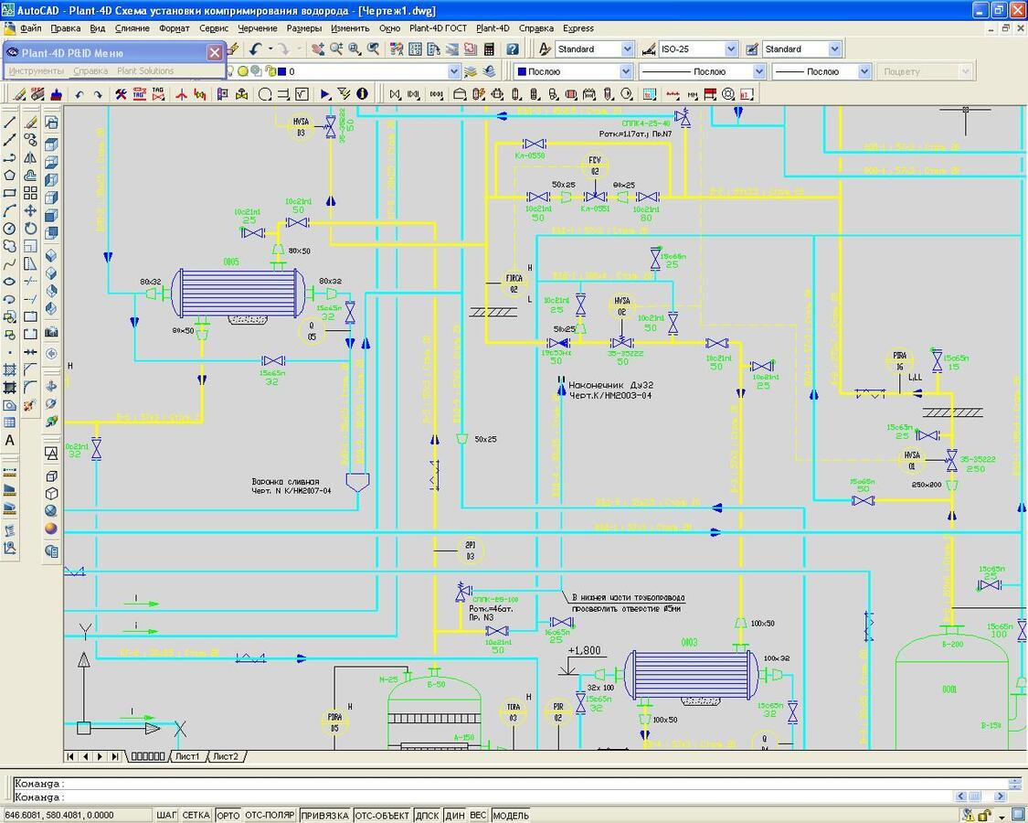 Для конструирования электронных схем